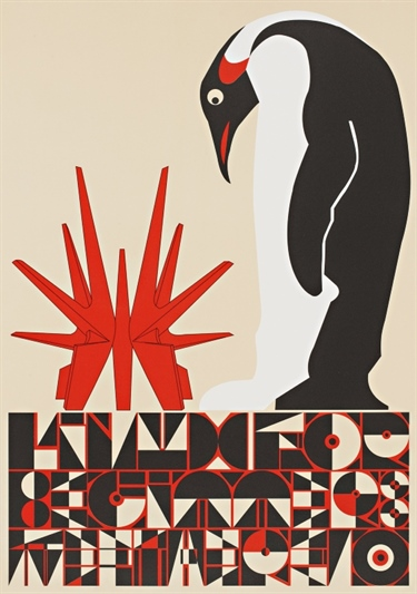 Illustrated penguin standing on pattered block looking down at large red star